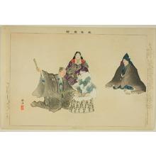 月岡耕漁: Hachi-maki, from the series