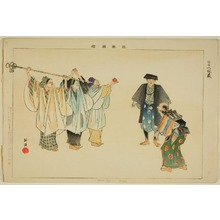 Tsukioka Kogyo: Rokujizô (Kyôgen), from the series
