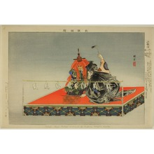 月岡耕漁: Kokaji, from the series