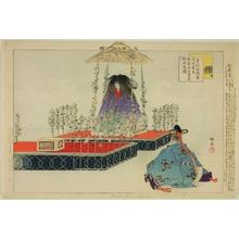 Tsukioka Kogyo: Makua Jidô (Kikujidô), from the series