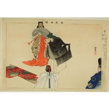 Tsukioka Kogyo: Aoi no Ue, from the series