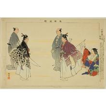 Tsukioka Kogyo: Kosode Soga, from the series