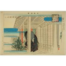 月岡耕漁: Nomori, from the series