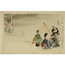 Tsukioka Kogyo: Funa-Benkei, from the series