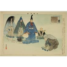 Tsukioka Kogyo: Shunkan, from the series