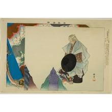 Tsukioka Kogyo: Sotoba Komachi, from the series