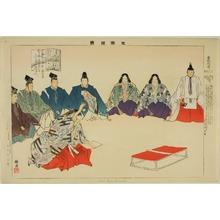 Tsukioka Kogyo: Sôshi-arai Komachi, from the series