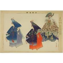 Tsukioka Kogyo: Tama-no-i, from the series