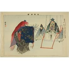 Tsukioka Kogyo: Zenkai, from the series
