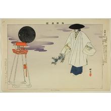 Tsukioka Kogyo: Miidera, from the series