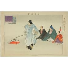 Tsukioka Kogyo: Sakuragawa, from the series