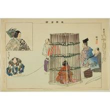 Tsukioka Kogyo: Unjakuzan, from the series