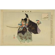 Tsukioka Kogyo: Shibata, from the series