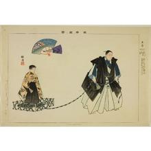Tsukioka Kogyo: Tsuchi-guruma, from the series