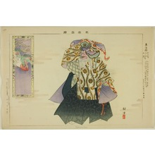 Tsukioka Kogyo: Tô-bô-saku, from the series