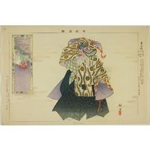 月岡耕漁: Tô-bô-saku, from the series