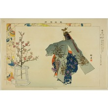 Tsukioka Kogyo: Kochô, from the series