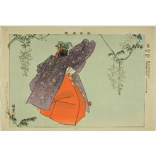 Tsukioka Kogyo: Fuji, from the series