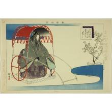 Tsukioka Kogyo: Koshio, from the series