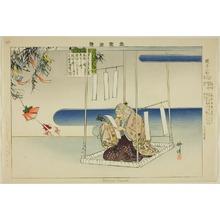 月岡耕漁: Sekidera Komachi, from the series