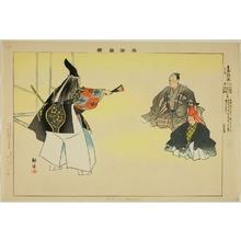 Tsukioka Kogyo