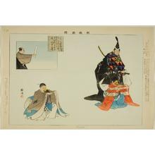Tsukioka Kogyo: Shun'ei, from the series