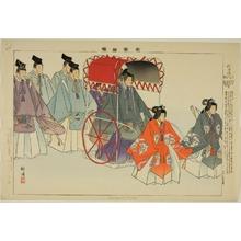 月岡耕漁: Sumiyoshi Môde, from the series