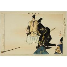 Tsukioka Kogyo: Daibutsu-kuyô, from the series