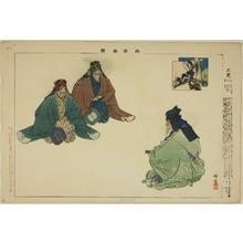 Tsukioka Kogyo: Sanshô, from the series