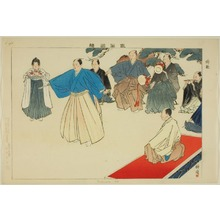 Tsukioka Kogyo: Hakama Nô, from the series