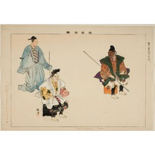 Tsukioka Kogyo: Ebisu- Bishamon (Kyôgen), from the series