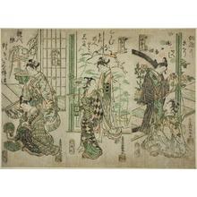 Miyagawa Shunsui: A Triptych of Fashionable No Plays (Furyu Utai Sambukutsui) - Art Institute of Chicago