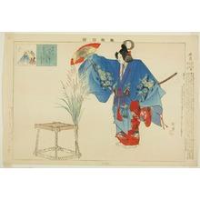 Tsukioka Kogyo: Izutsu, from the series