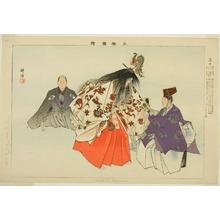 Tsukioka Kogyo: Ama, from the series