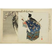 Tsukioka Kogyo: Tadanori, from the series