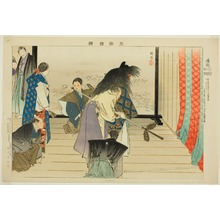 Tsukioka Kogyo: Kôu, from the series