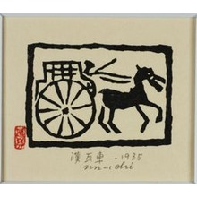 Hiratsuka Un'ichi: Horse Pulling Carriage with Drive, from roof tile - Art Institute of Chicago