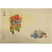月岡耕漁: Kaminari, from the series