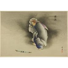 Tsukioka Kogyo: Tsurikitsune, from the series