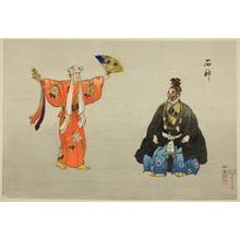 Tsukioka Gyokusei: Ishigami, from the series