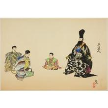 Tsukioka Gyokusei: Ushinusubito, from the series