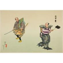 Tsukioka Gyokusei: Konbuuri, from the series