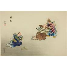 Tsukioka Gyokusei: Igui, from the series