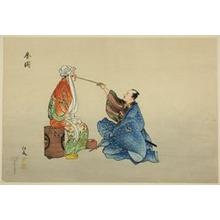 Tsukioka Gyokusei: Kanaoka, from the series