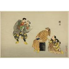 Tsukioka Gyokusei: Koshiinori, from the series