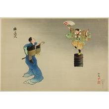 Tsukioka Gyokusei: Kakiyamabushi, from the series