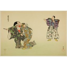 Tsukioka Gyokusei: Suminuri, from the series