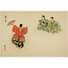 Tsukioka Gyokusei: Fukunokami, from the series