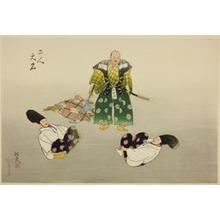 Tsukioka Gyokusei: Futaridaimyo, from the series
