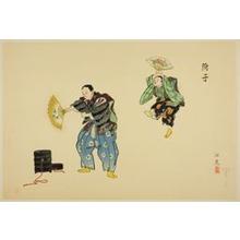 Tsukioka Gyokusei: Busu, from the series